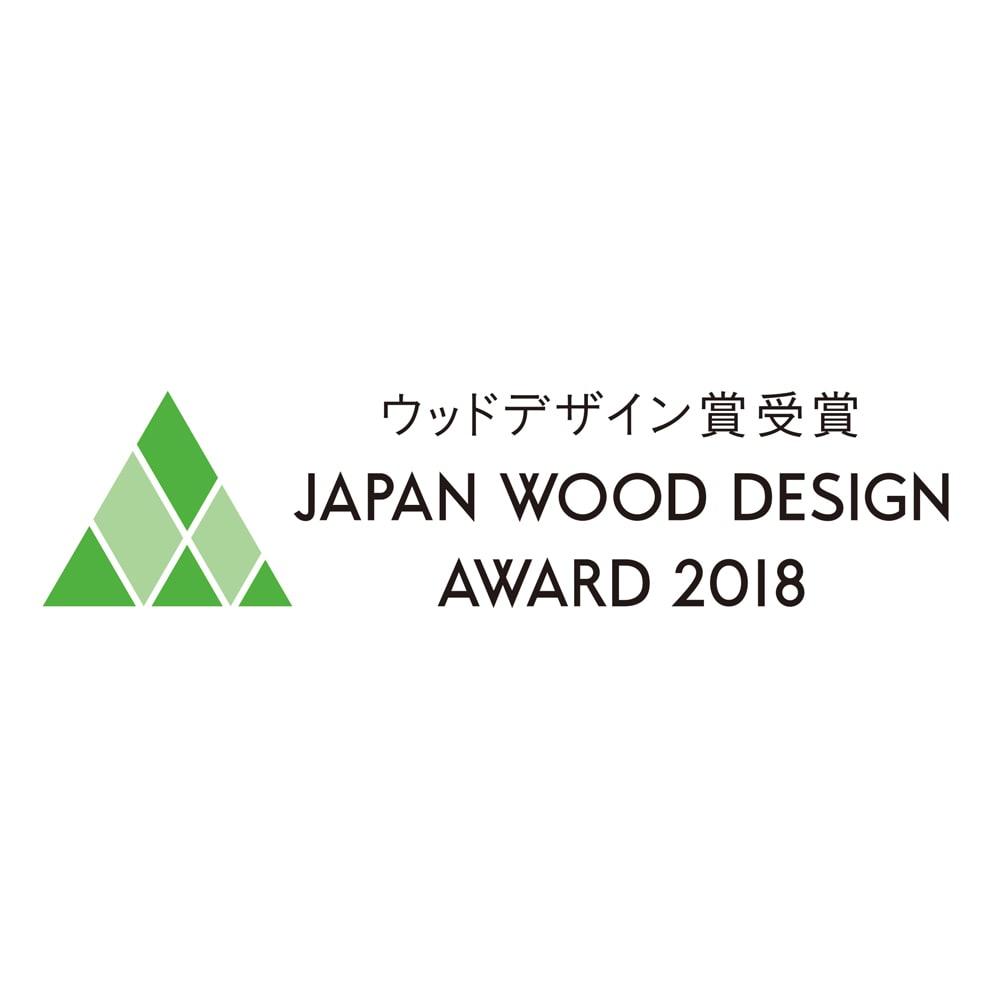 国産檜オープンラック 幅80高さ179cm ☆ウッドデザイン賞受賞しました☆ ウッドデザイン賞とは…木の良さや価値を再発見させる、優れた製品に対し与えられる賞です。当商品は木を使って人の心を豊かにするハートフルデザイン部門にて入賞しました。