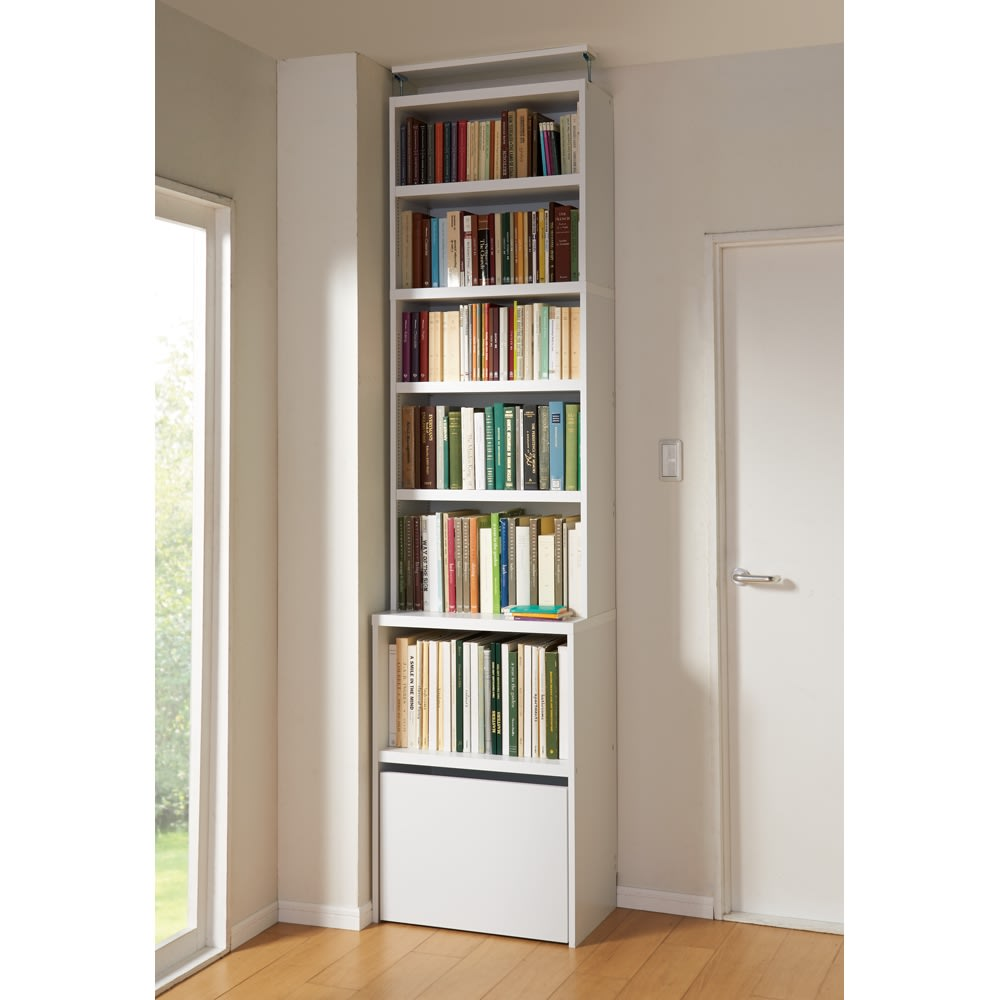 ライブラリーブックシェルフ 書棚 幅60cm 高さ179cm コーディネート例(イ)ホワイト ※写真の天井高さ245cm ※写真は上置き(別売り)を使用しています。