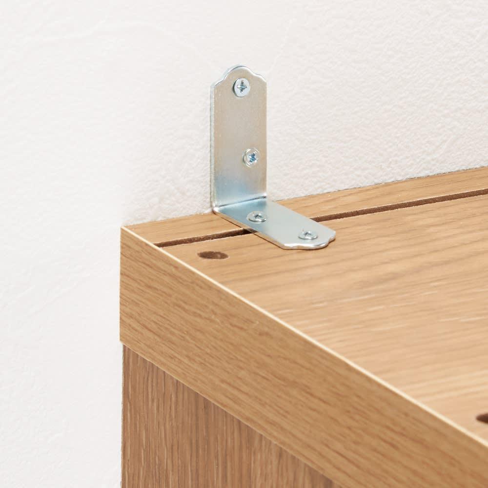 ライブラリーブックシェルフ 書棚 幅60cm 高さ179cm 木ネジで固定する転倒防止金具付き。