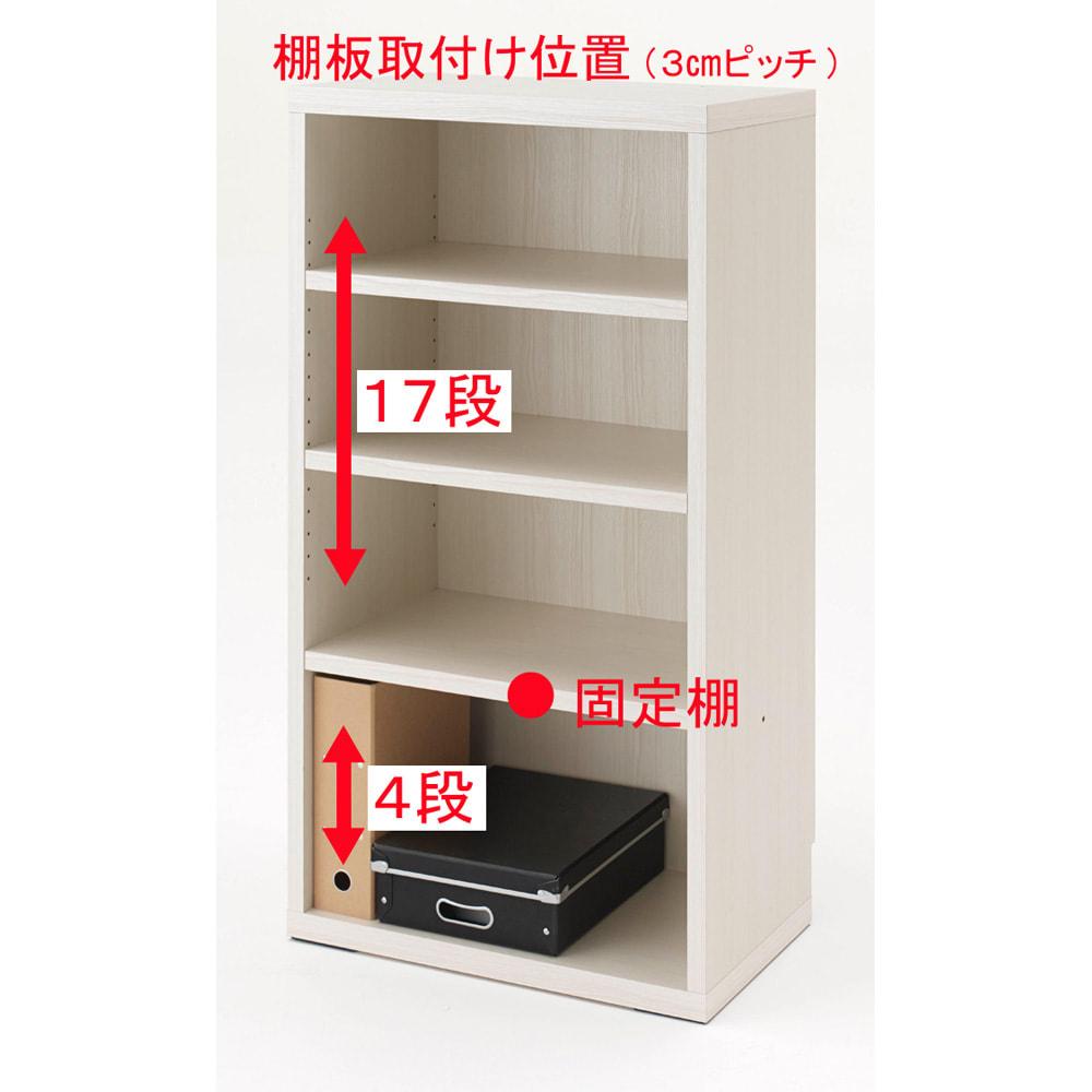 重厚感のあるがっちり本棚シリーズ 上下セット(ガラス扉・板扉)+天井突っ張り金具 詳細イメージ。重ねる場合は、上段は上下が逆になります。