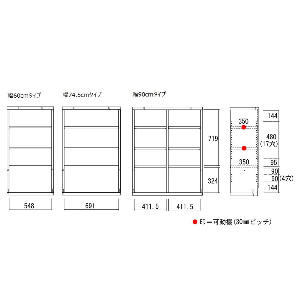 重厚感のあるがっちり本棚シリーズ 上下セット(ガラス扉・板扉)+天井突っ張り金具 詳細図(単位:mm)