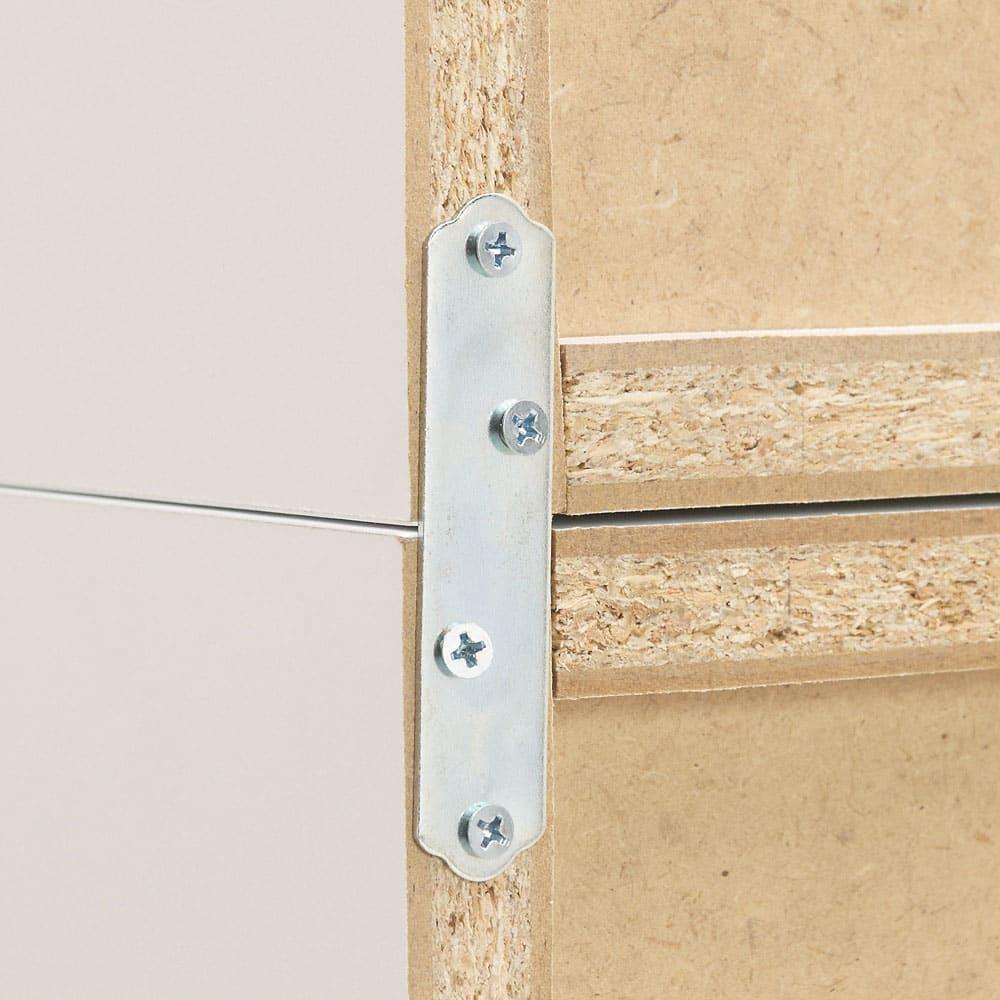 【お得な6個セット】組み合わせ自在なシステムボックス 安心の連結金具付きで、それぞれのボックスをしっかり固定できます。