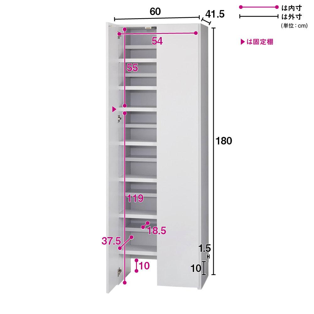 日用品もしまえる頑丈段違い書棚(本棚) 幅60cm 高さ180cm (ア)ホワイト