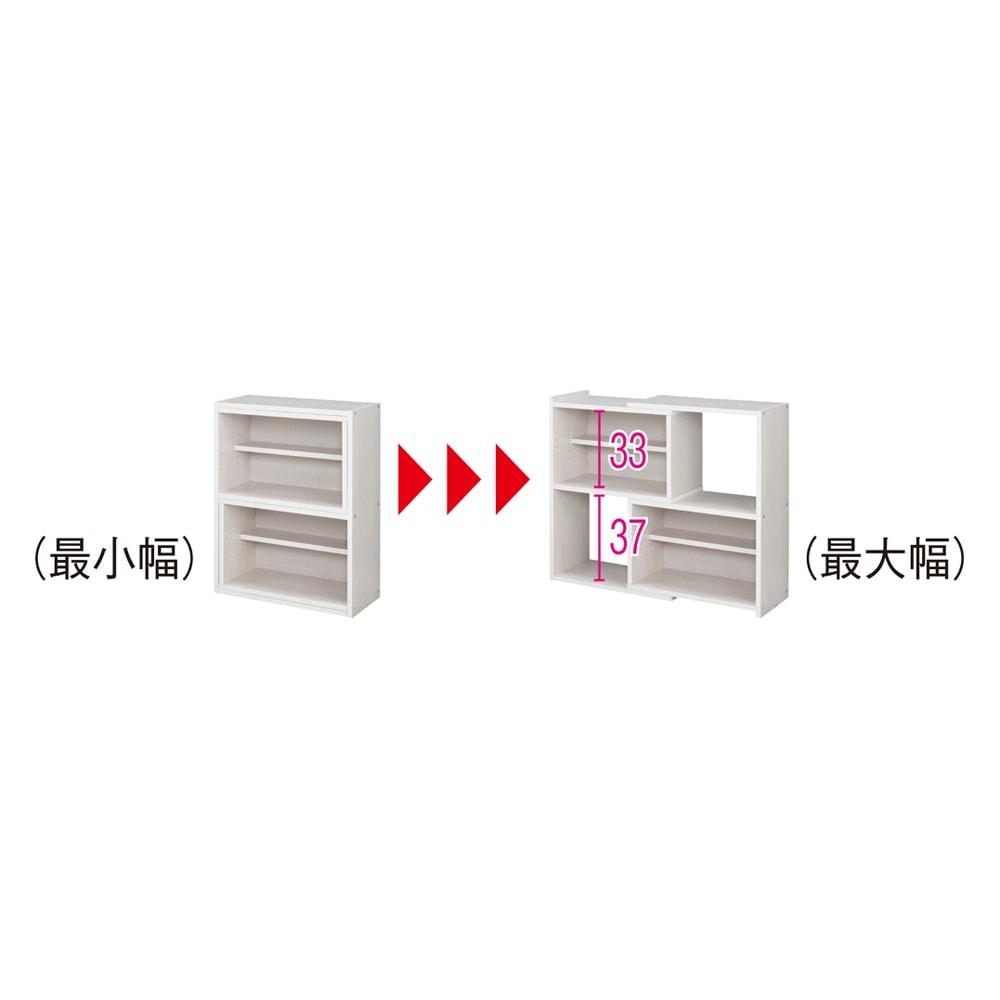 天然木調 伸縮式ブックシェルフ 2段・幅60~93cm (ウ)ホワイト ※内寸(単位:cm)