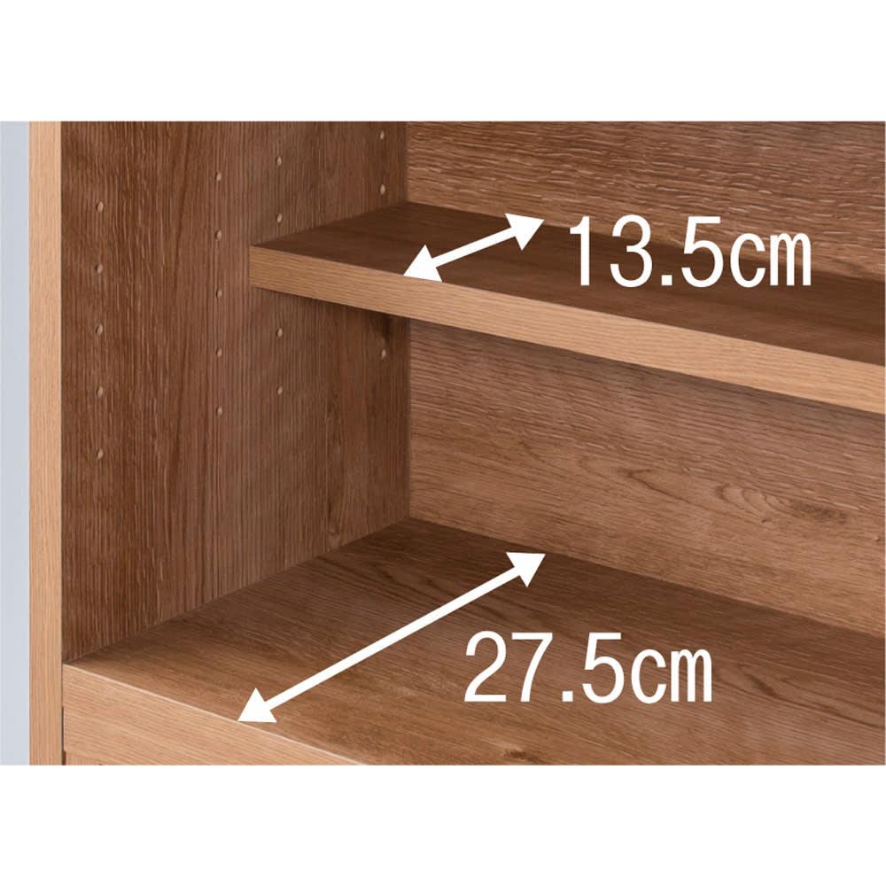 天然木調 伸縮式ブックシェルフ 2段・幅90~155cm 段違いにも置けるハーフ棚は3cmピッチ調節可能。