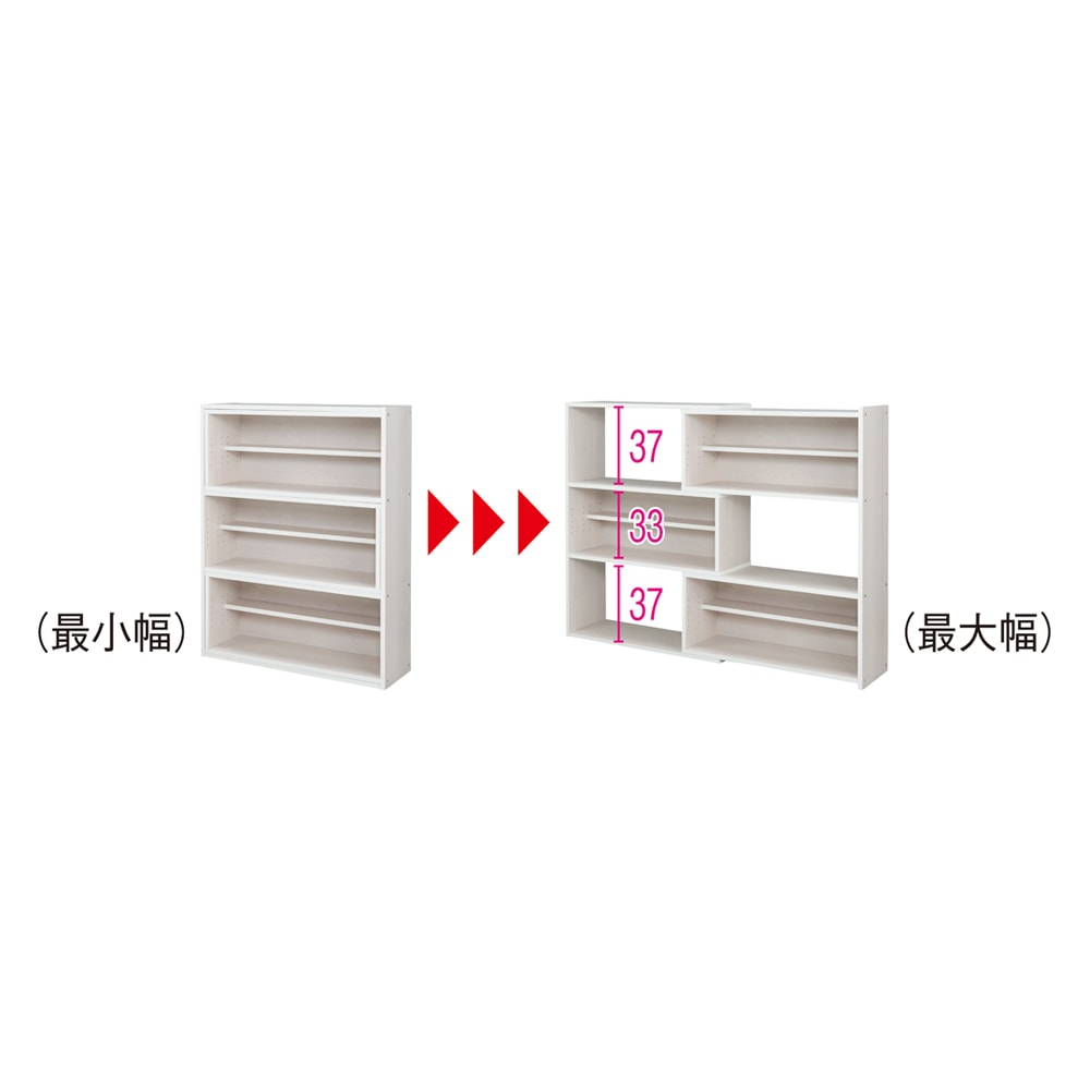 天然木調 伸縮式ブックシェルフ 3段・幅90~155cm (ウ)ホワイト ※内寸(単位:cm)