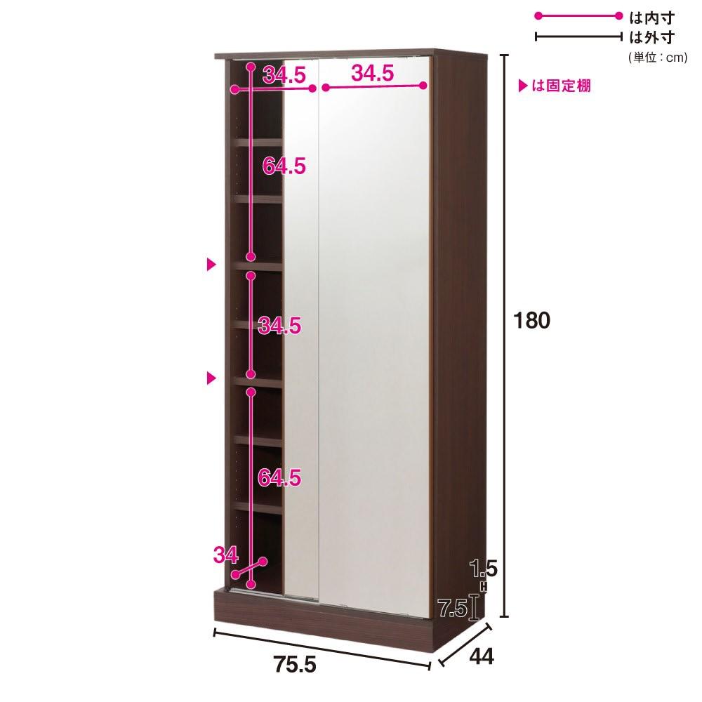 頑丈棚板引き戸本棚 奥行44cm(幅75.5/幅89.5cm) 【壁面収納】 (ウ)前面:ミラー・本体:ダークブラウン ※写真は幅75.5cmタイプです。