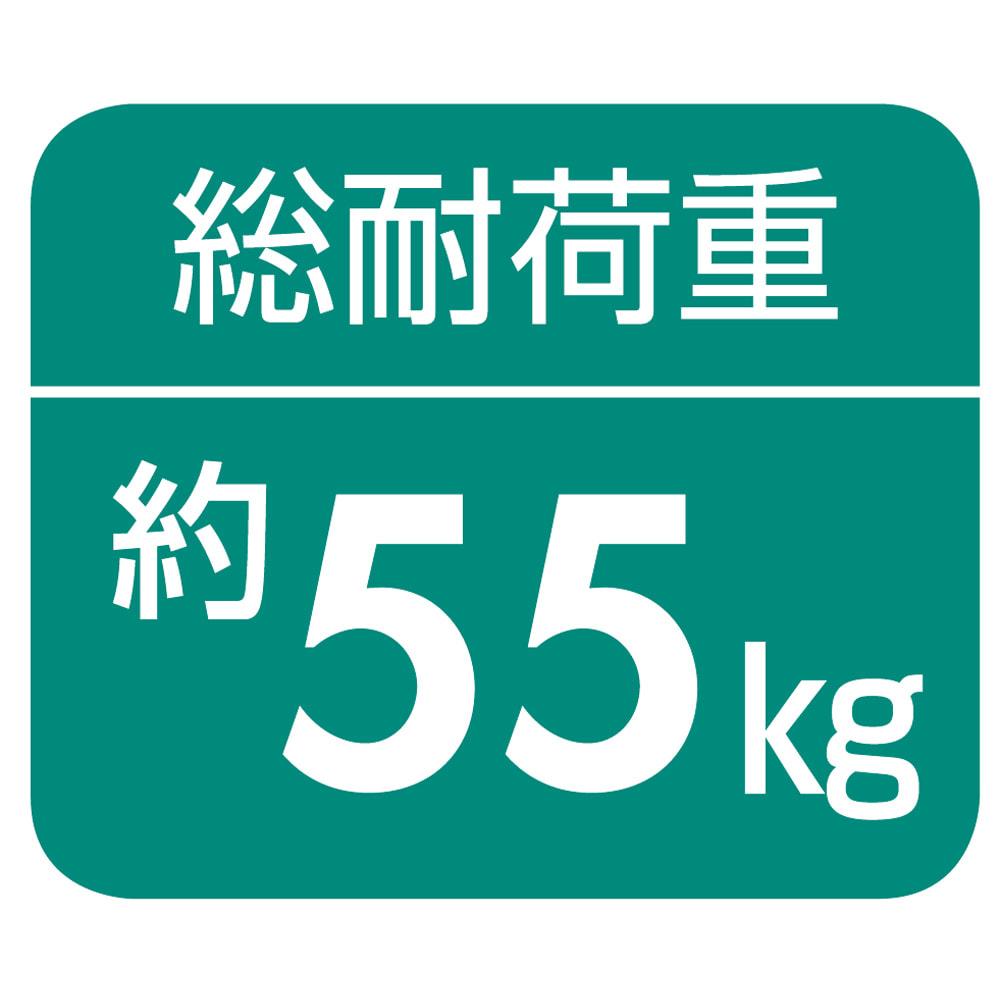 プロ仕様 伸縮頑丈ハンガーラック シングルタイプ 幅70~92cm 1台あればたっぷり掛けられる「耐荷重55kg」が人気です。