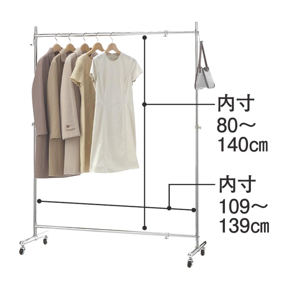 プロ仕様 伸縮頑丈ハンガーラック シングルタイプ 幅122~152cm 高さも幅も伸縮する頑丈ハンガー! お洒落な女性の洋服はどんどん増えていくもの♪ そんな時にあと少し伸ばせれば・・・重宝します!