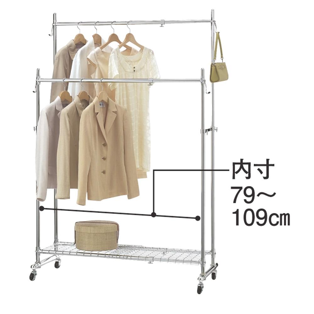 プロ仕様 伸縮頑丈ハンガーラック ダブルタイプ 幅92~122cm こちらの商品は【幅92~122cm・ダブルタイプ】です。