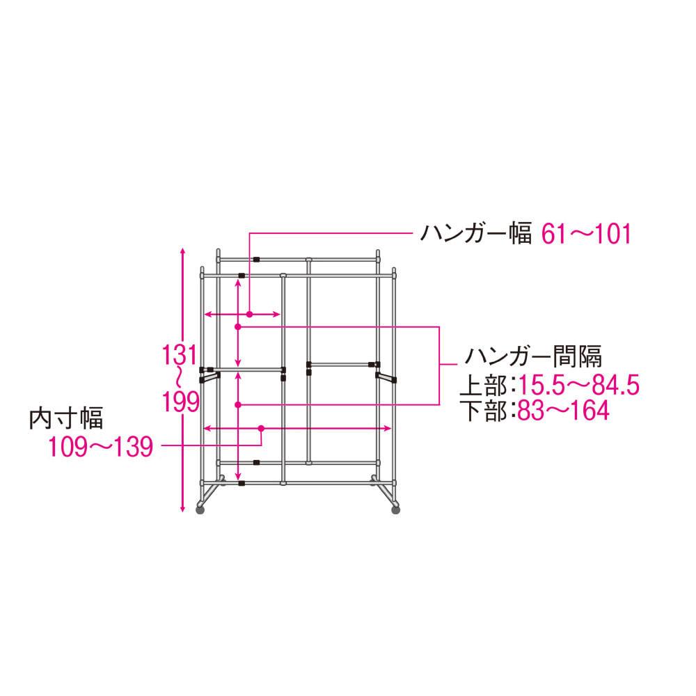 幅と高さが変えられるプロ仕様頑丈ハンガー 上下2段掛け付き ダブルタイプ・幅122~152cm 内部の構造図(単位:cm)