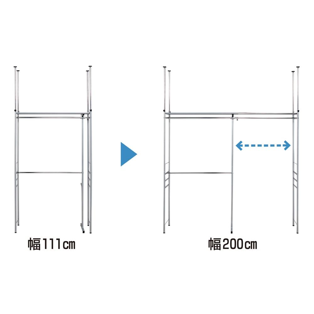 ウォークイン突っ張りハンガー 幅111~200cm・ロータイプ(高さ185~245cm)・カーテンなし スペースに合わせて本体幅も伸縮します。