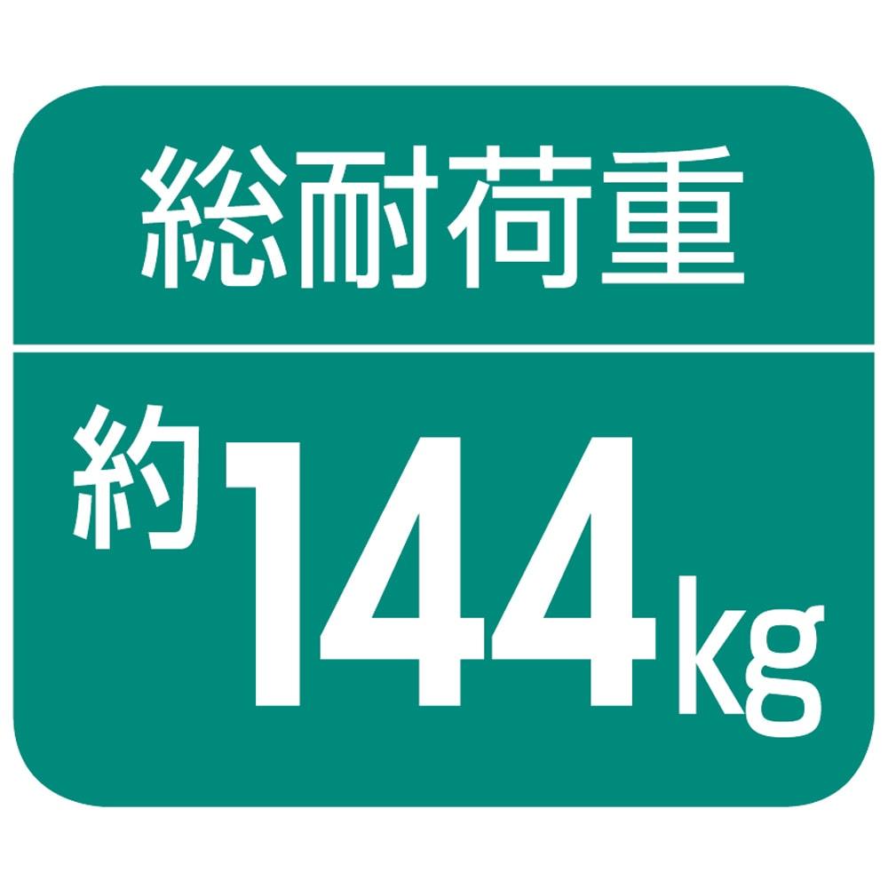 奥行30cm 光沢ブラッククローゼットハンガーラック ハイタイプ・幅111~200cm 【棚部分】約64kg、【上段ハンガー部分】約64kg、【下段ハンガー部分】約16kg(第三者公的機関調べ)