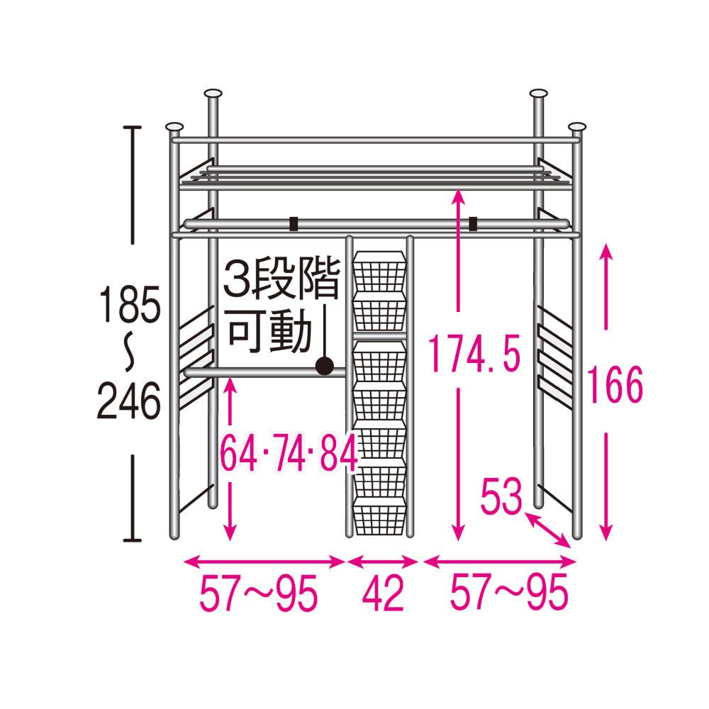 上下・左右カーテン付き ホワイトハンガーラック 引き出し付き・ロータイプ(幅170~238cm) 内部の構造図(単位:cm) 引き出し付き