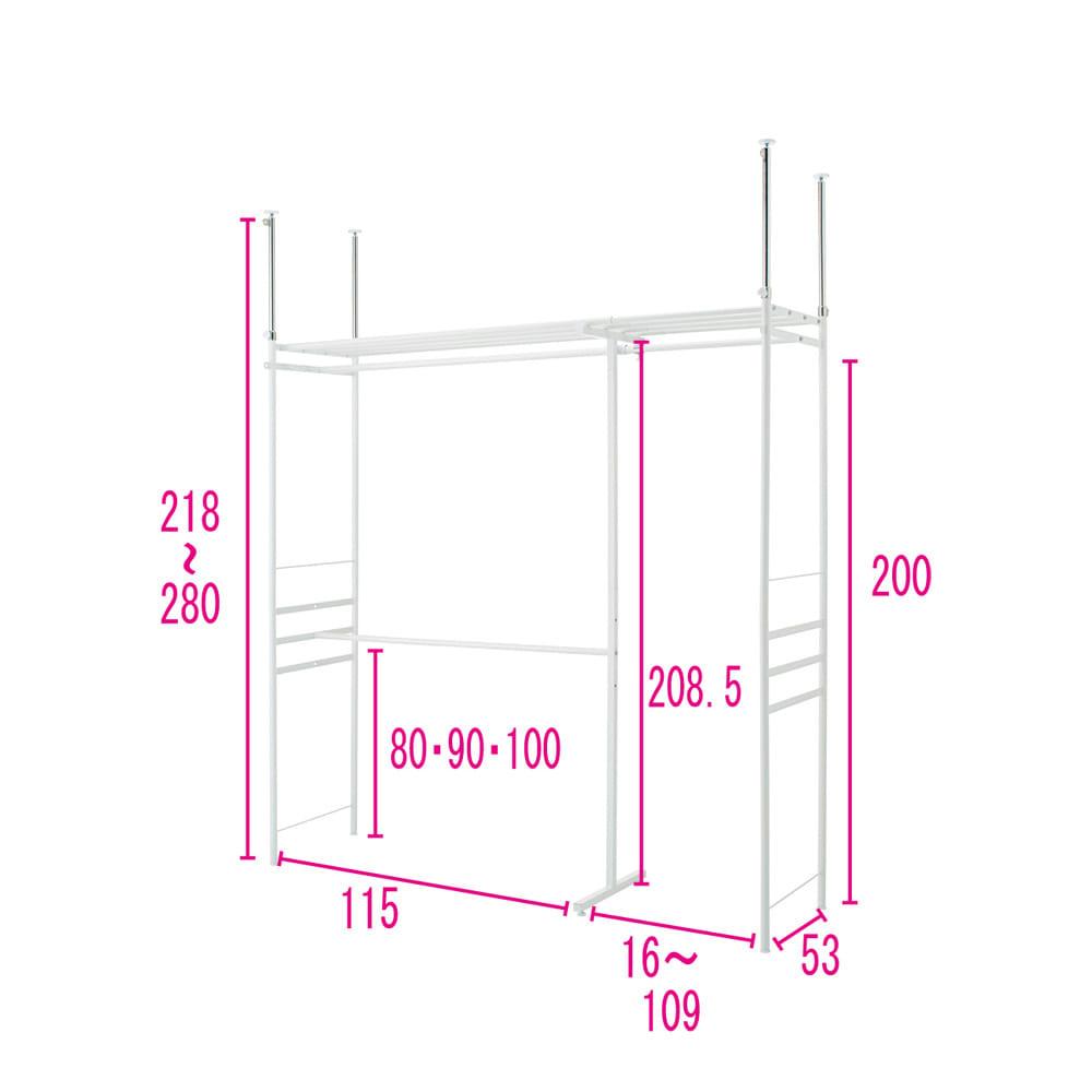 上下・左右カーテン付き ホワイトハンガーラック 引き出しなし・ハイタイプ(幅137~230cm) ※赤文字は内寸(単位:cm)