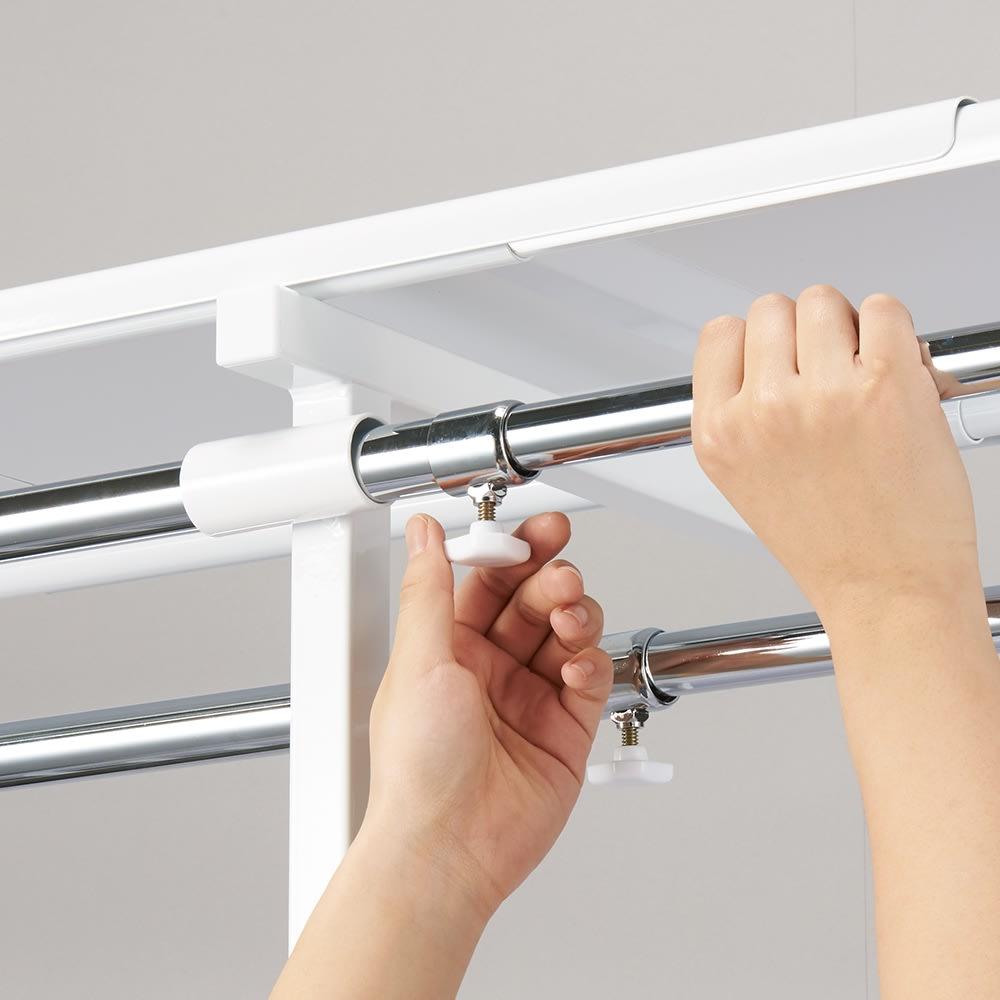 設置スペース奥行を抑えた薄型大容量頑丈ダブルハンガー ロータイプ 幅150~250cm ハンガーバーは中間リングで幅調節が簡単。