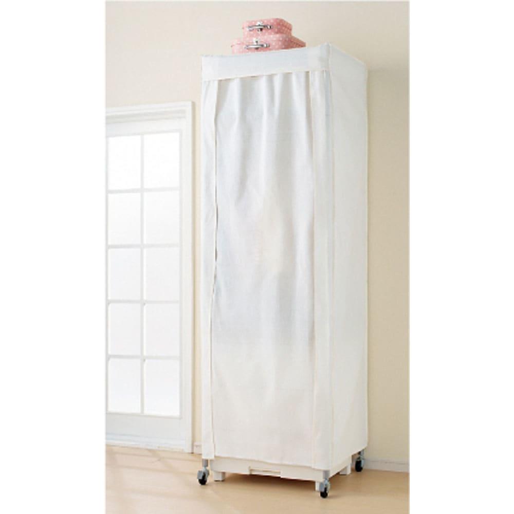 洗えるカバー付き 頑丈ハンガーラック ロータイプ・幅91cm 前面のカーテンを閉めれば、ホコリや日焼けから衣類を守ります。 突然のお客様でも安心で見た目もすっきりします。