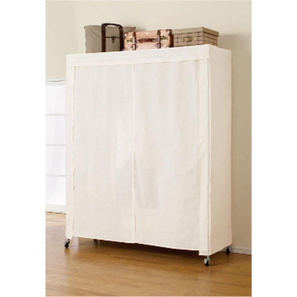 洗えるカバー付き 頑丈ハンガーラック ロータイプ・幅152cm 前面のカーテンを閉めれば、ホコリや日焼けから衣類を守ります。 突然のお客様でも安心で見た目もすっきりします。