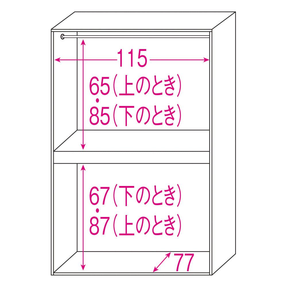 ルーバー 折れ戸クローゼット 布団収納 幅120cm ※赤文字は内寸(単位:cm)