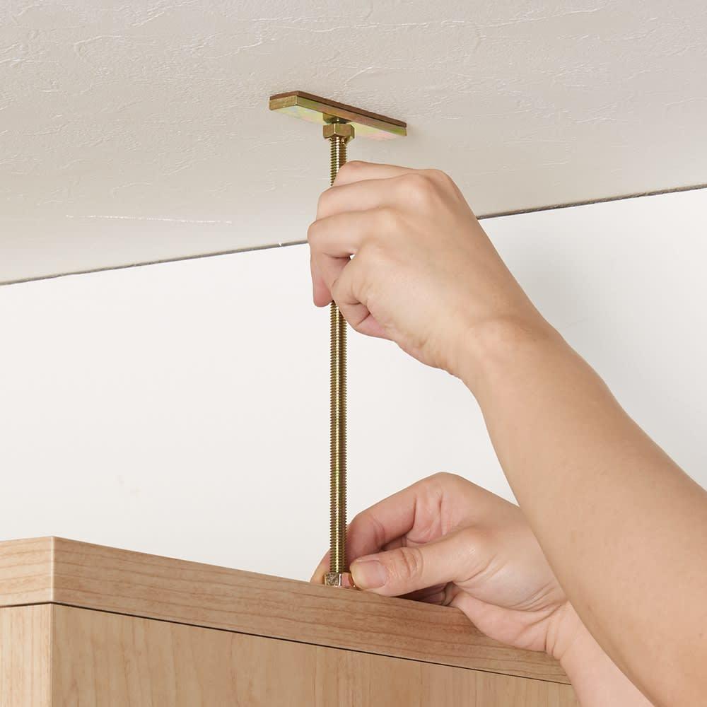 ウォークインオープンワードローブ 上置き 上置きは天井突っ張り式でしっかり設置できます。