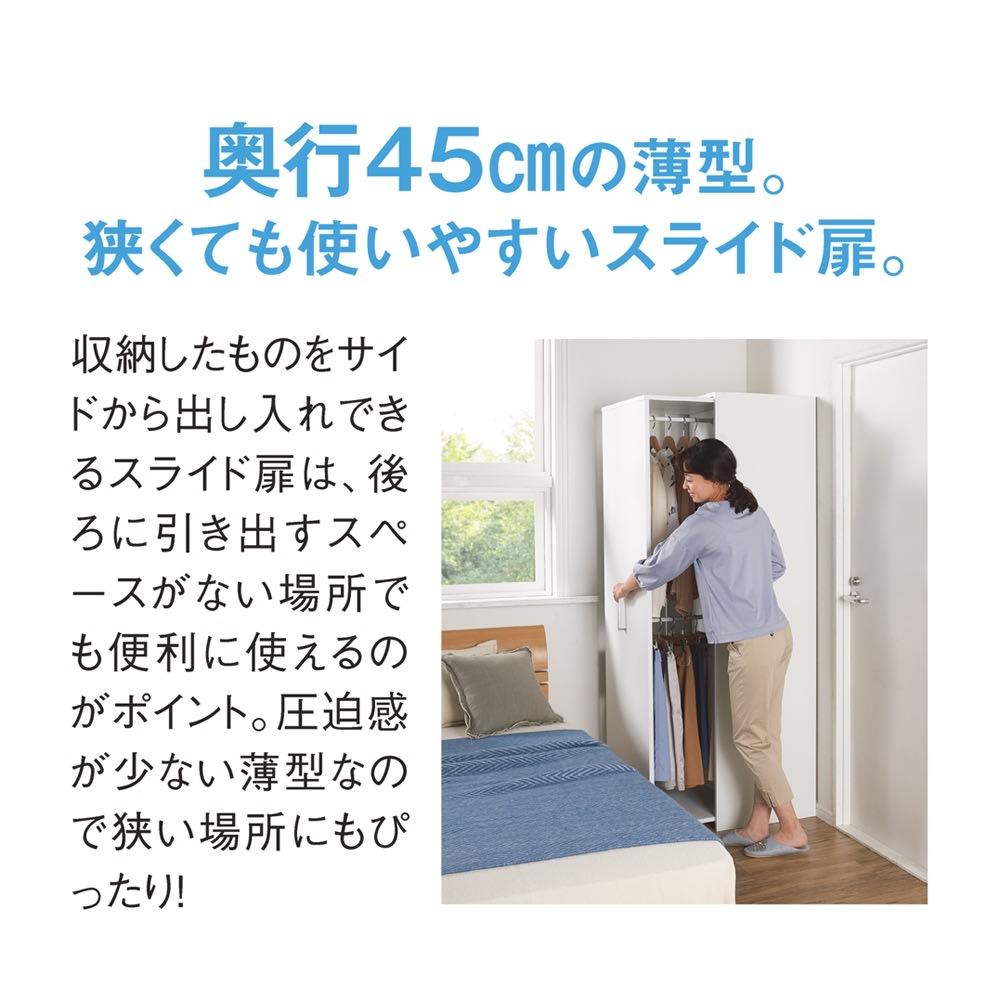 薄型で隠せる収納 衣類収納ロッカー 棚タイプ ※写真はハンガータイプです。
