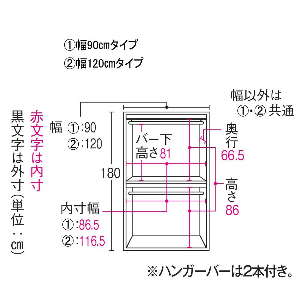 手軽に押し入れが作れる布団タンス 幅120cm 内寸図