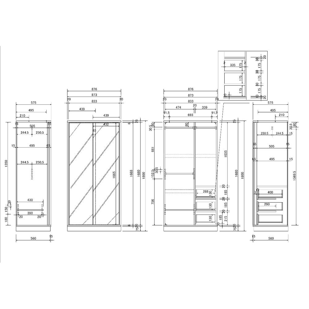 【日本製】引き戸式ミラーワードローブ ハンガー 幅88cm 詳細図