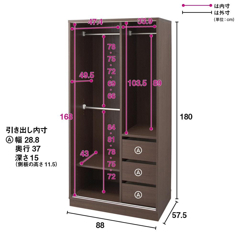 【日本製】引き戸式ミラーワードローブ ハンガー 幅88cm (扉を外した状態) 引き出しが3杯付いています。左側下段ハンガーと棚板は取り外せて、ロングコートも収納可能。