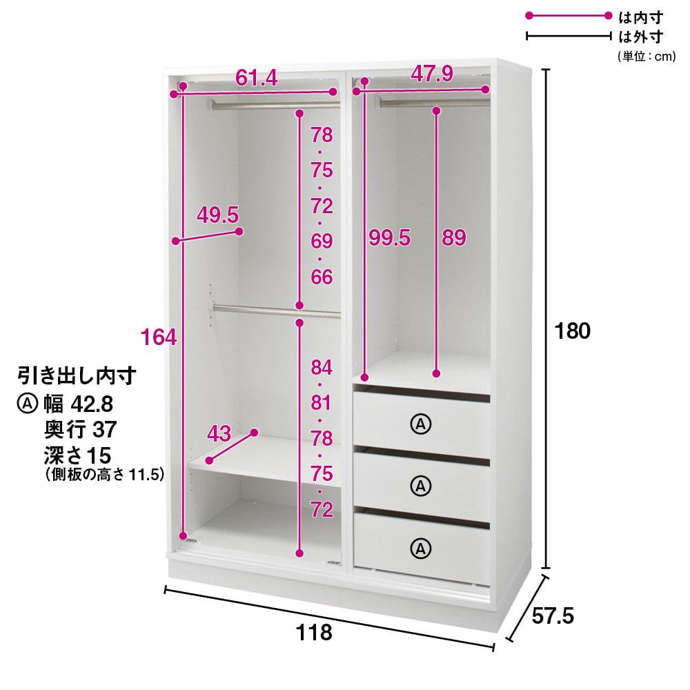 【日本製】引き戸式ミラーワードローブ  ハンガー 幅118cm (扉を外した状態) 引き出しが3杯付いています。左側下段ハンガーと棚板は取り外せて、ロングコートも収納可能。