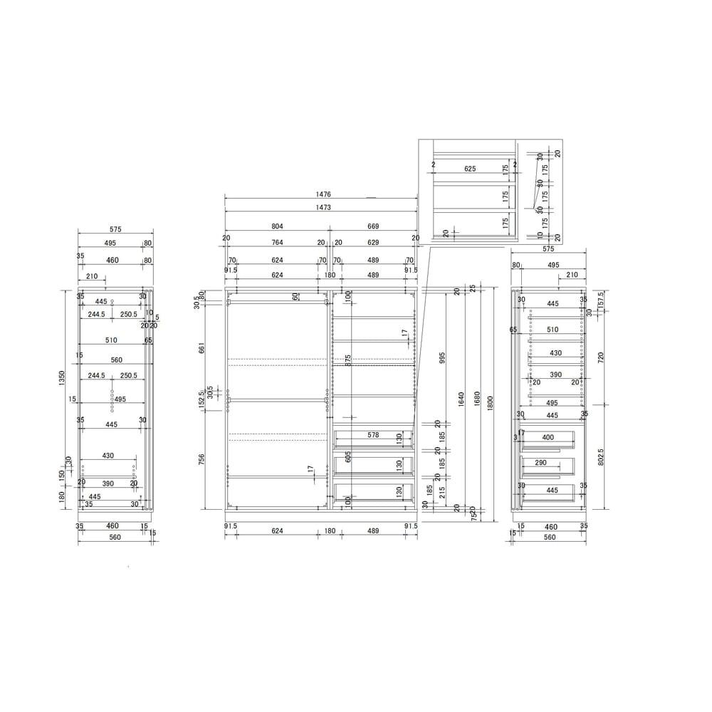 【日本製】引き戸式ミラーワードローブ ハンガー棚タイプ 幅148cm 詳細図