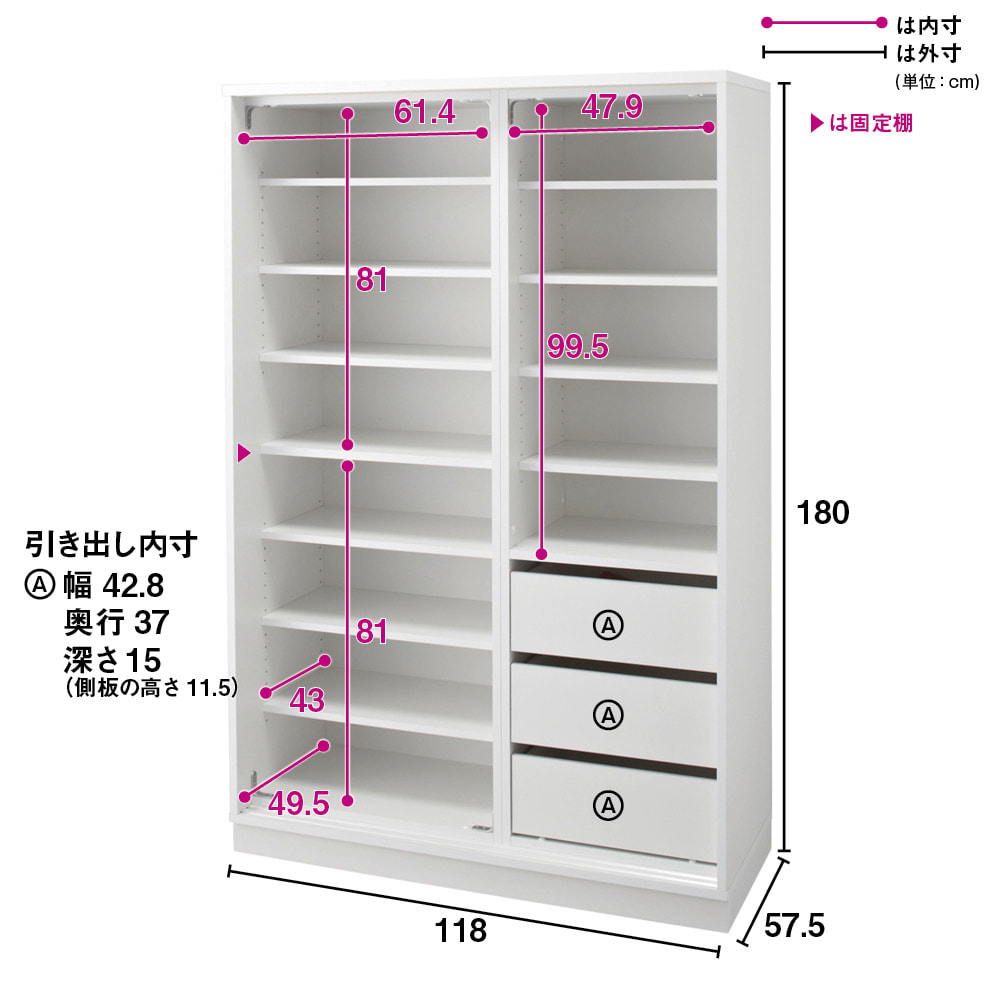 【日本製】引き戸式ミラーワードローブ 棚タイプ 幅118cm (扉を外した状態) 引き出しが3杯付いています。