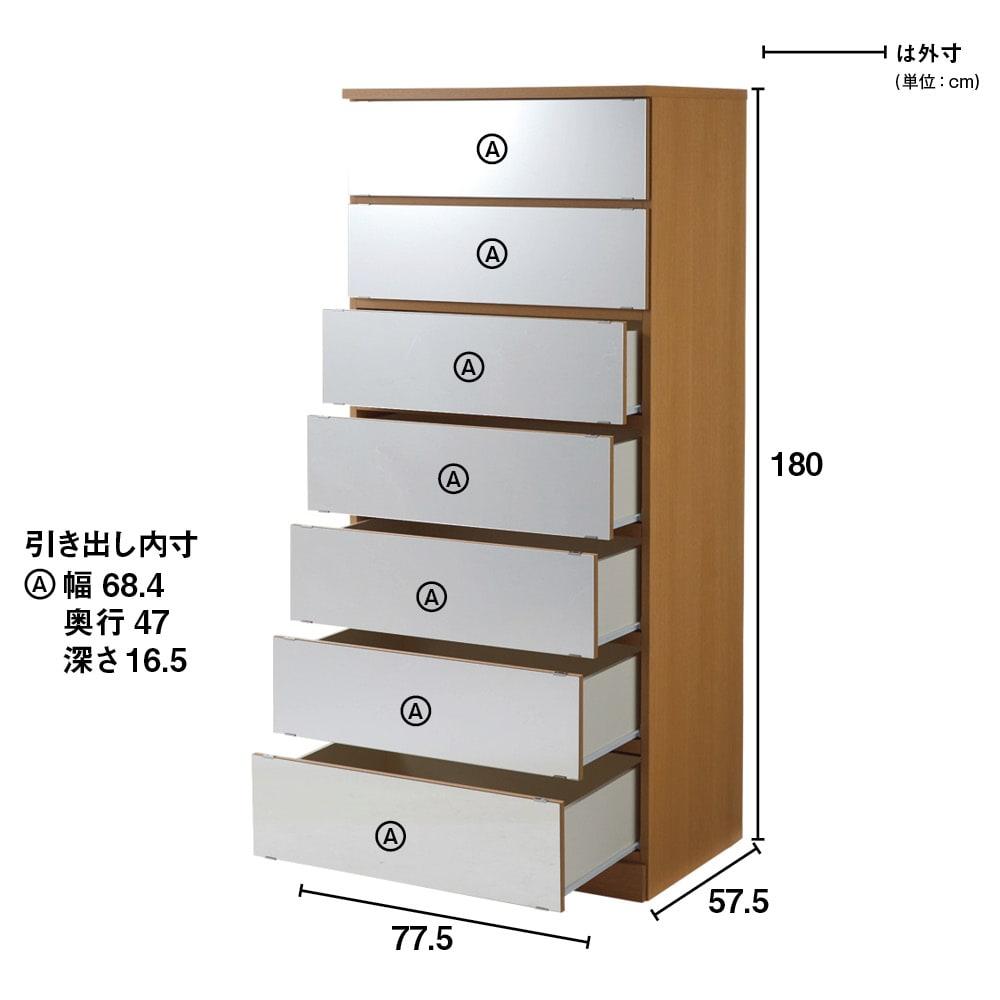 【日本製】引き戸式ミラーワードローブ タワーチェスト 幅77.5cm