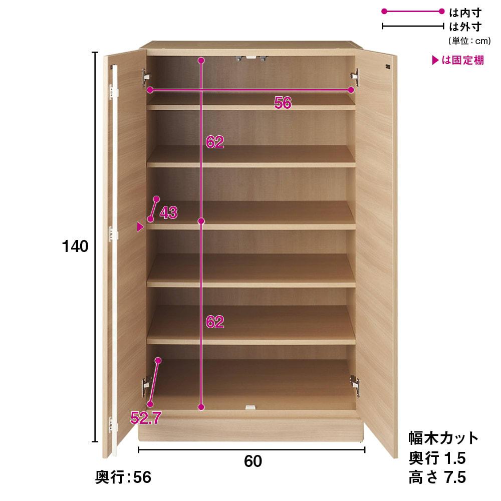 お部屋の天井構造を考慮した壁面ワードローブ 棚タイプ 幅60高さ140cm(低い梁下に)