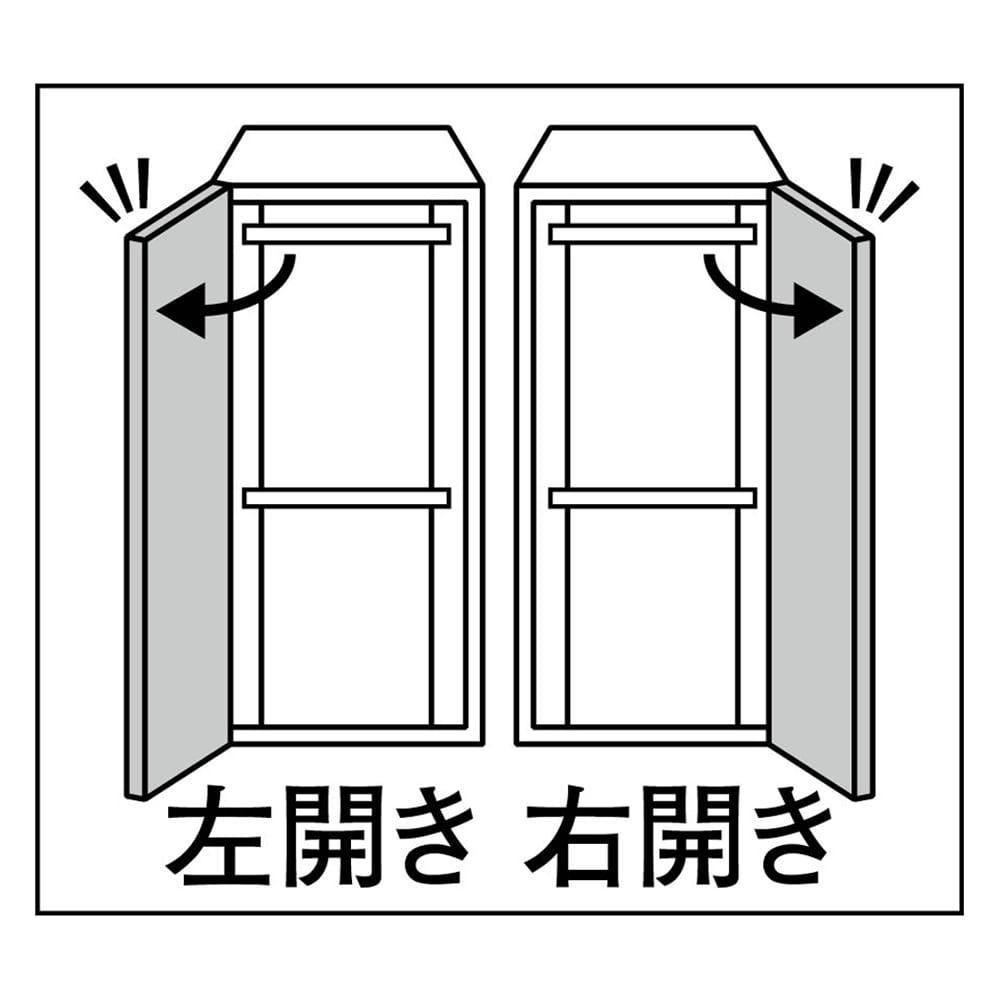 お部屋の天井構造を考慮した壁面ワードローブ ハンガー2段 幅30高さ180cm(高い梁下に) 1枚扉は全て右開き・左開きが選べます。(幅30・40cmのスリムタイプの1枚扉の商品)右開きと左開きが選べます。右開きか、左開きを指定してください。