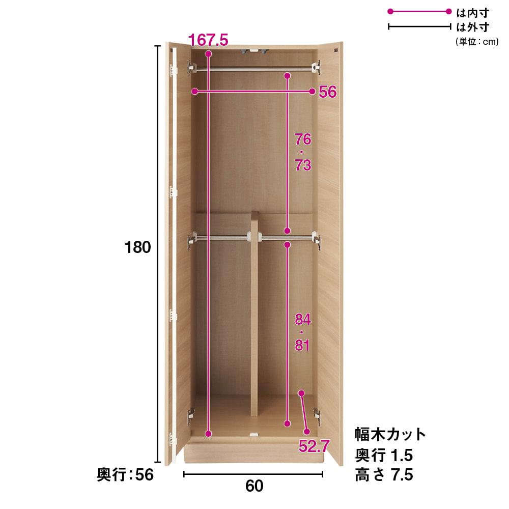 お部屋の天井構造を考慮した壁面ワードローブ ハンガー2段 幅60高さ180cm(高い梁下に)