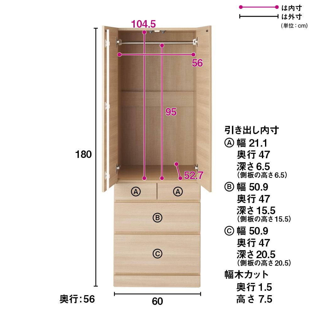 お部屋の天井構造を考慮した壁面ワードローブ ハンガー&引き出し 幅60高さ180cm(高い梁下に)