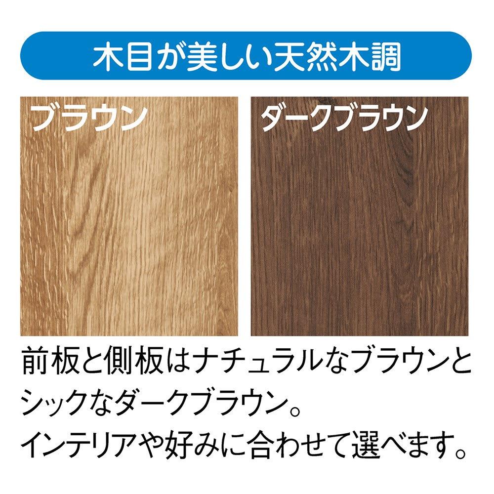 天然木調スタイルミラーワードローブ 高さオーダー上置き 幅60cm・高さ26~90cm
