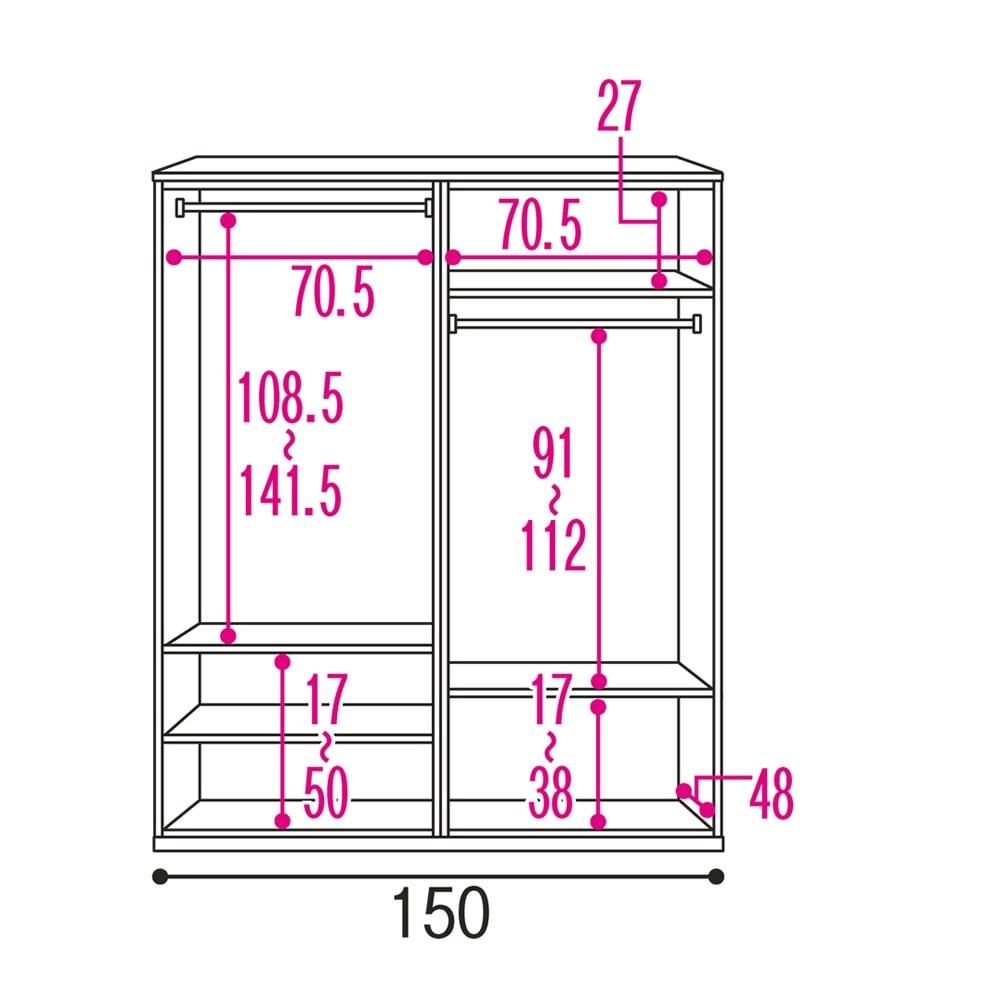 オールインワン引き戸ワードローブ 幅150cm 内部の構造図 ※赤文字は内寸、黒文字は外寸(単位:cm)