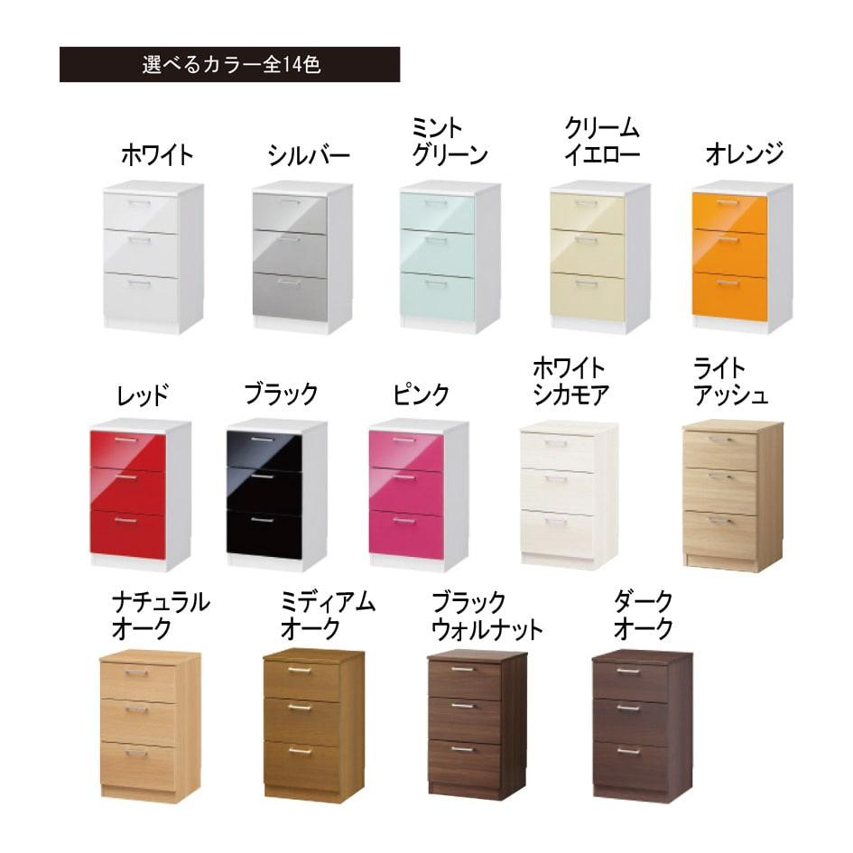 【日本製】色は14色展開!幅が1cm単位でオーダーできるサイズオーダーチェスト 2段(高さ53cm) 幅25~80cm 選べるカラー全14色 ※写真は3段タイプです。