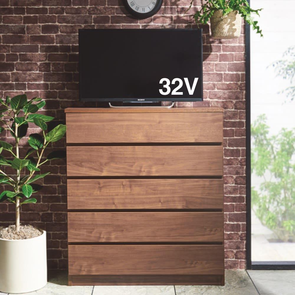 奥行30cm薄型収納チェスト 5段 幅120高さ102cm (イ)ダークブラウン 天板耐荷重約30kg。テレビも置けます。(32Vまで)
