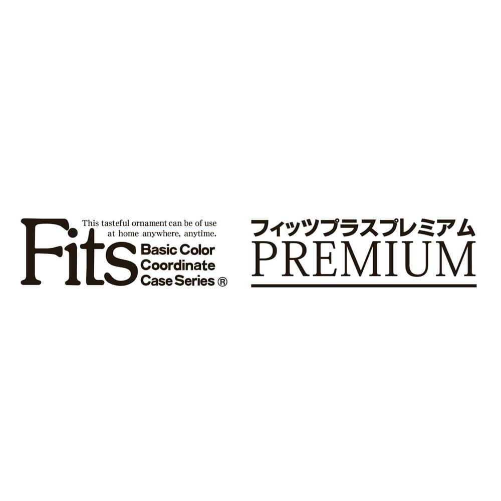 Fits フィッツプラスプレミアム 幅55cm 4段[FP5504 テンマ] 上質な空間を作り上げる、ワンランク上のプレミアムな多段衣類収納チェスト。