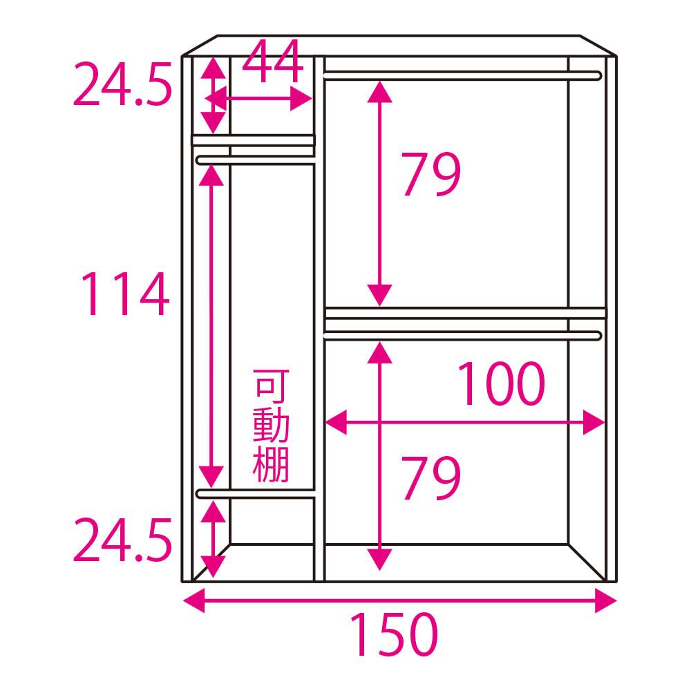 【日本製】3枚引き戸で出し入れも楽チン大容量収納庫シリーズ 洋服収納 奥行60cm 詳細図(単位cm)