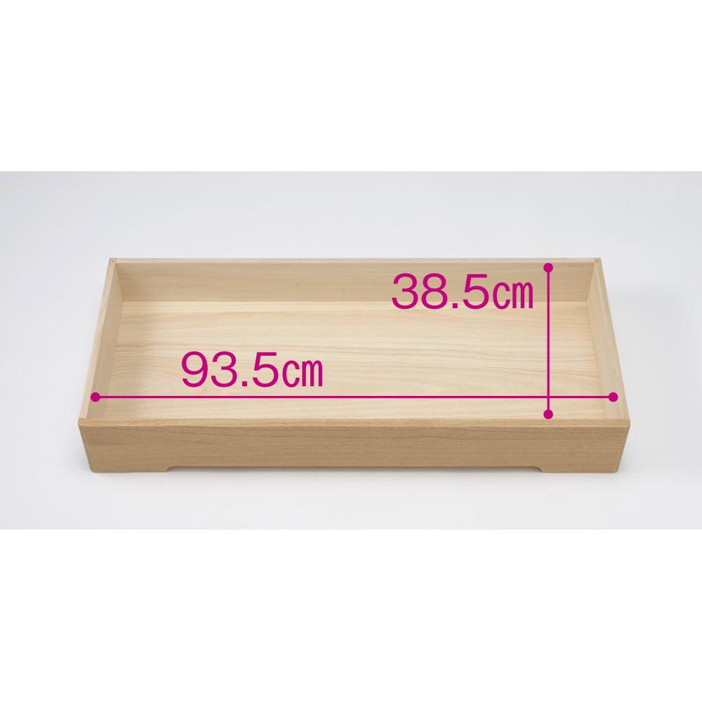 総桐オイル仕上げモダンチェスト 5段 高さ79cm