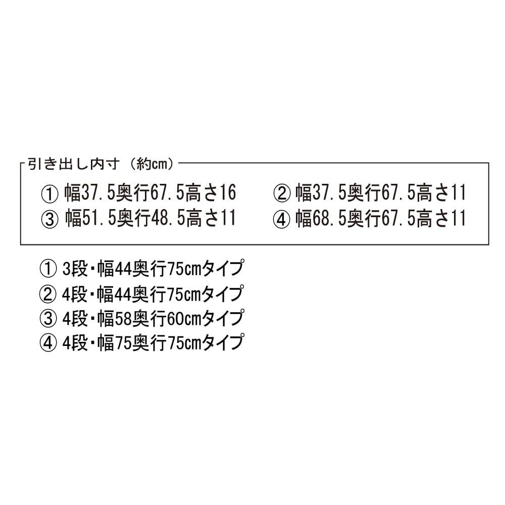 【日本製】キャスター付き総桐押し入れタンス 4段 幅44奥行75cm 引き出し内寸