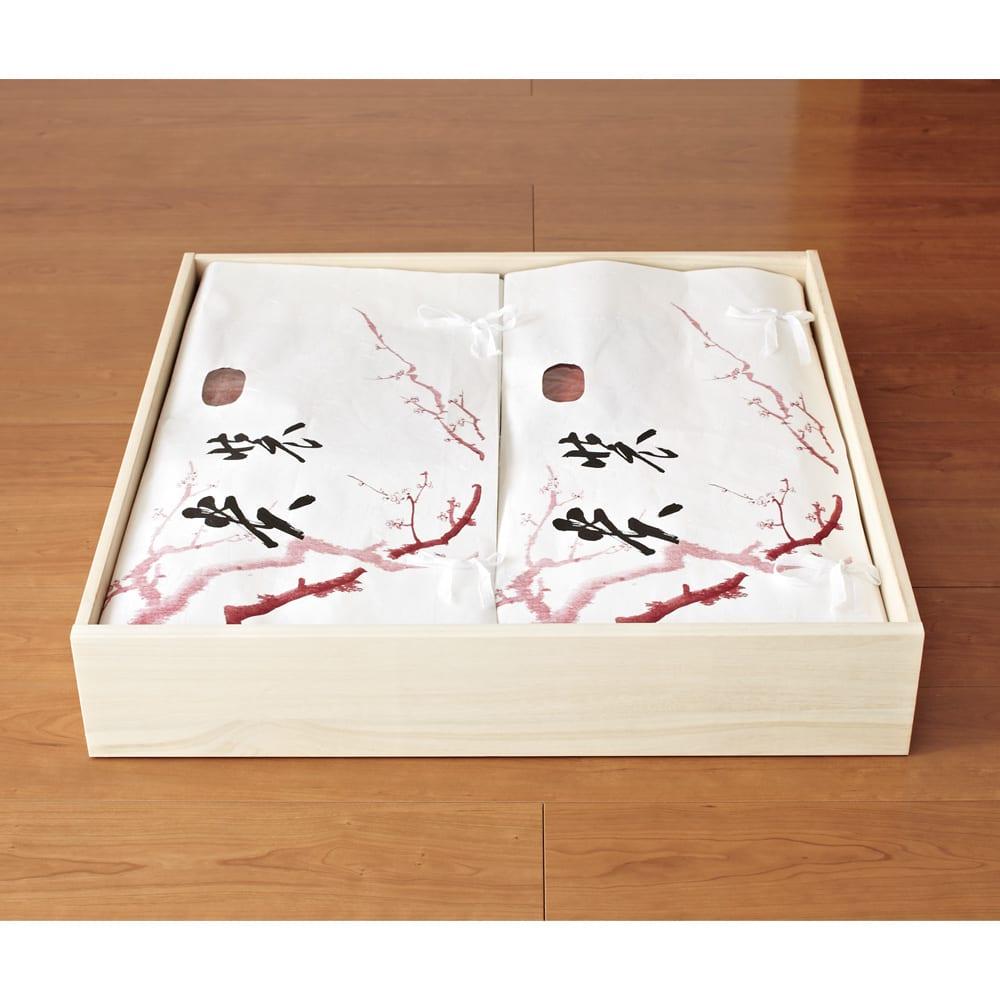 【日本製】キャスター付き総桐押し入れタンス 3段 幅75奥行44cm レールがなく、引き出しごと取り外せるので、衣類の入れ替えも簡単です。※写真は奥行75cmタイプです