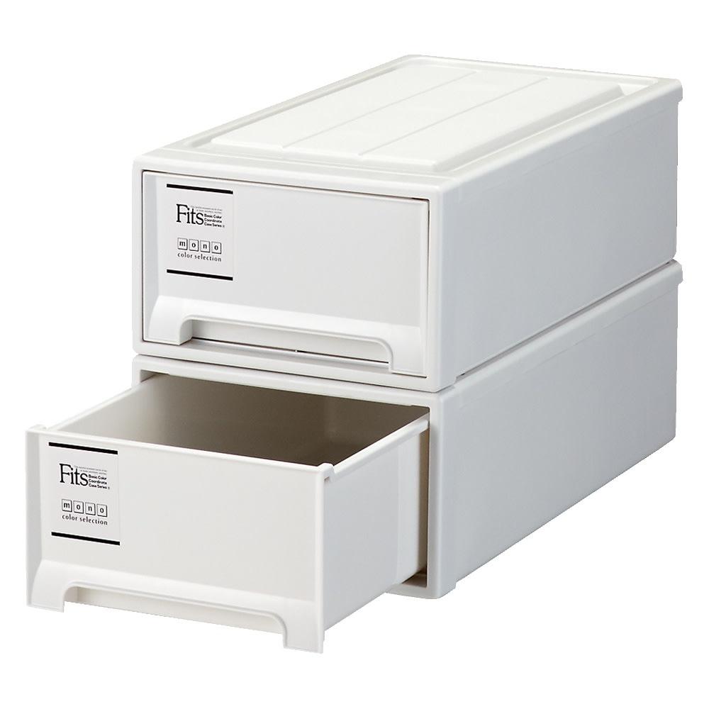 Fits フィッツ収納ケース クローゼットタイプ 奥行53cm 幅30cm 高さ18cm 2個組 (イ)ホワイト(引き出し部不透明)