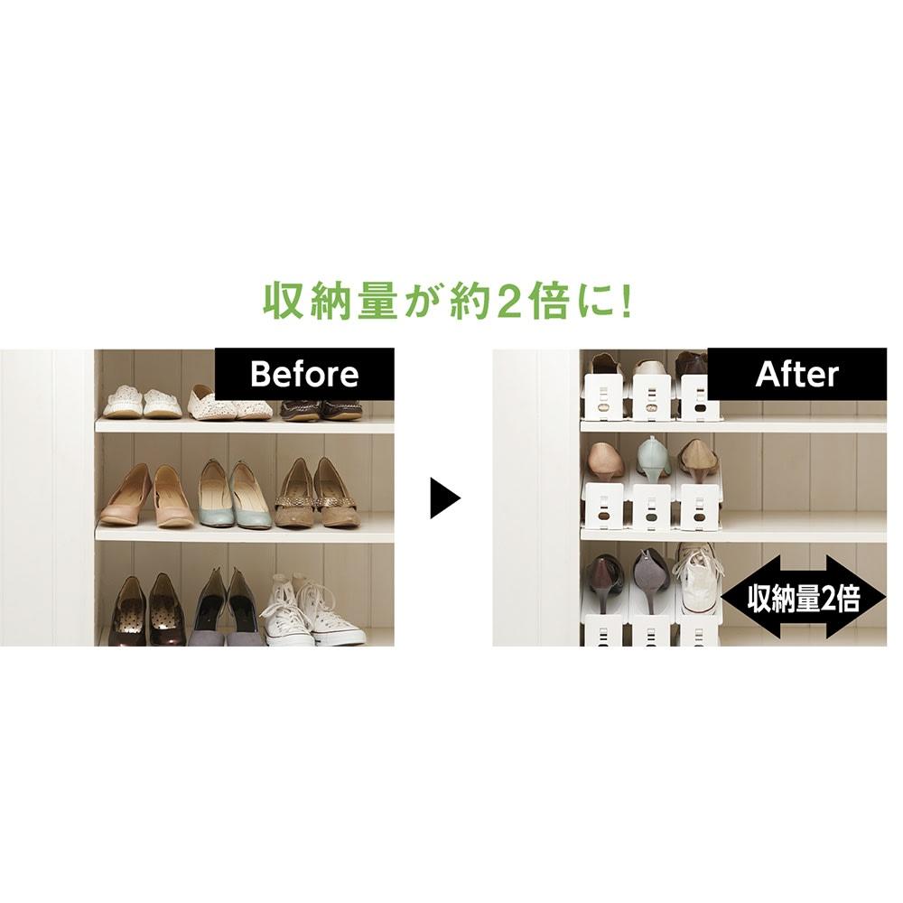 シュースペースセーバー 様々な靴を半足分のスペースに収納できるので、下駄箱の収納量が2倍に。