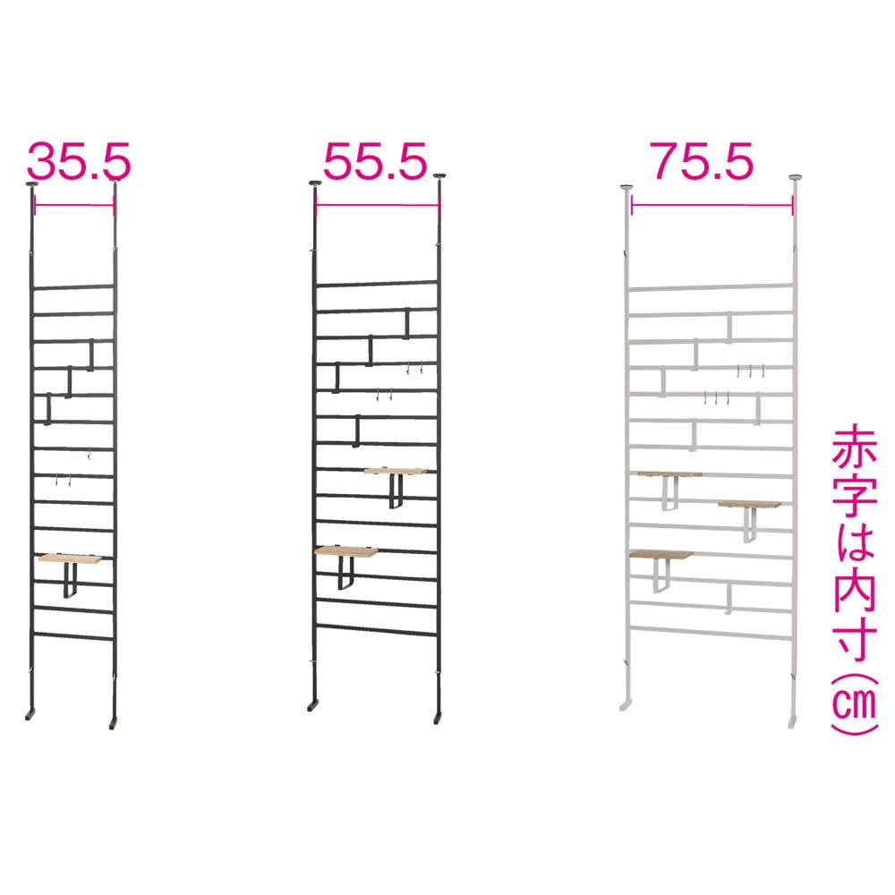 ブルックリン風 突っ張りブティックハンガー 幅65cm 左からは幅45cmタイプ、幅65cmタイプ、幅85cmタイプ