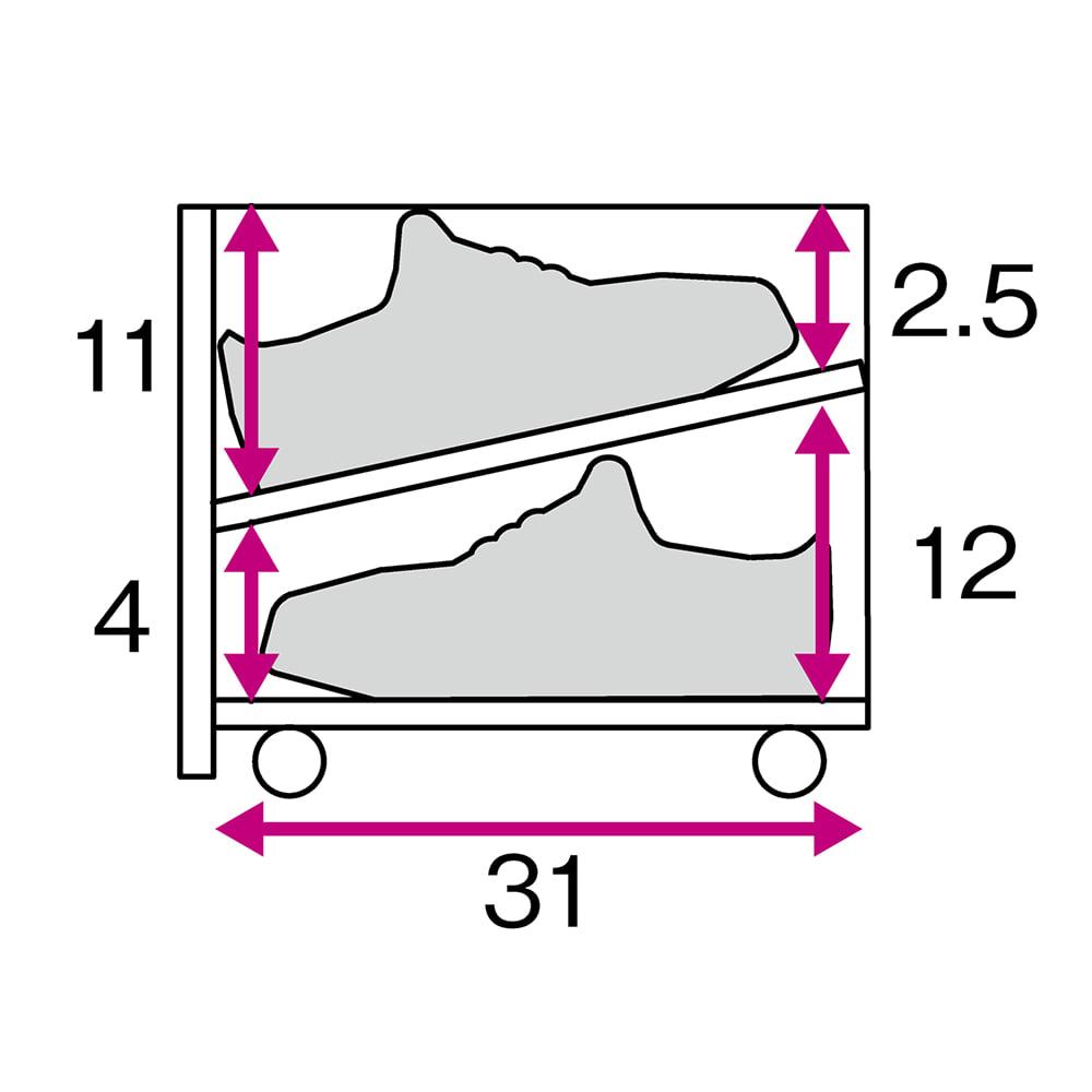 ラタン調の下駄箱下に収まるシューズワゴン 幅100cm (単位:cm)