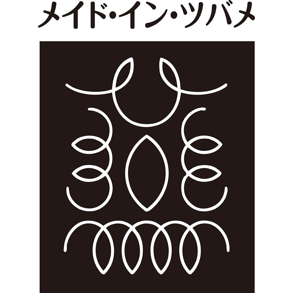 メイド・イン・ツバメ 国産ゆきひら鍋 5点セット 金属加工で有名な新潟県燕市産。